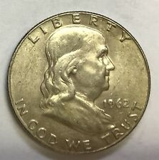 1962-D FRANKLIN HALF - HIGH GRADE **SEE PICTURES** NICE COIN - UP FOR BIDS  #142