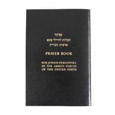 Us Military Issued Jewish Prayer Book-New