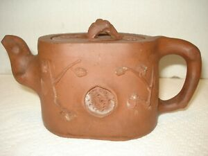 Vintage Antique Oriental Asian Chinese Yixing Zisha Red Clay Tree Teapot Signed
