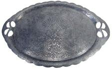 Drink Serving Tray Emboss Aluminum Peacock Tail Vintage Indian 41 x 27 cm