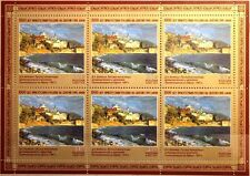 Russia russie 2016 KLB 2343 1000th Ann presence at the Mount Athos MONTAGNE MNH