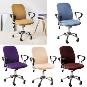 Swivel Computer Chair Cover Spandex Stretch Office Chair Protector Seat Decor