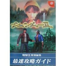 Shenmue 2 Fastest Strategy Guide Book / DC