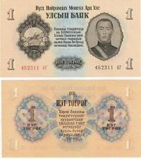 A SAISIR     BILLET   1  TUGRIK      MONGOLIE    NEUF   1955     !!!!    UNC .