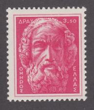 Greece 1955 #580 Homer - MH
