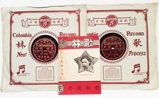 CHINESE COLUMBIA 49967 A-B & C-D 2 DISCS 78RPM SEWN SLEEVES NM E+ HEAR HEAR