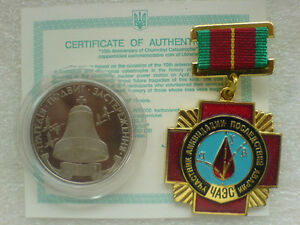CHERNOBYL LIQUIDATOR Russian Medal and 200 00 Karbovantsiv 1996 Nuclear Tragedy