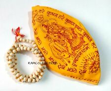 TULSI MALA TULASI MALA WITH GOMUKH BAG GOMUKHI FROM ISKON TEMPLE 100% REAL