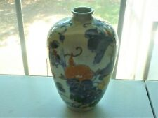 New listing Beautiful Chinese Hand Painted Vase, Hallmarked in Chinese's, I Can't Read