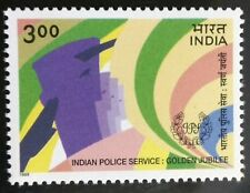 INDIA 1999 Indian Police Service IPS stamp