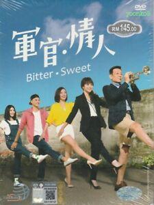 Bitter Sweet _ Taiwan Drama _ English Sub _ 18 DVD All Region _ Ma Zhi Qin