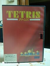TETRIS MSX2 Rom Cartridge.
