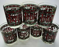 Vintage Houze Happy Holidays Tumblers Glasses Christmas Stained Glass Set of 7