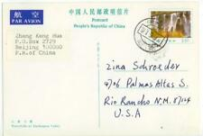 PRC China used postal card to New Mexico - cover - Lot 1