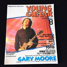 Young Guitar Magazine August 1994 Japan / Aerosmith Gary Moore Dimebag Darrell