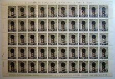 1976  ITALIA  150 lire  Avvocatura dello stato   foglio intero MNH**