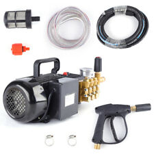 QL390 Household Cleaning Machine Car Wash Cleaner Pump 2800RPM High-pressure