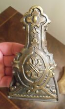 Antique Brass / Iron Knight's Shield Letter Paper Clip