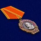 USSR AWARD ORDER BADGE - Order of Lenin (with ribbon) - moulage