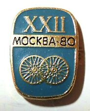 ^OFFICIAL ^MOSCOW RUSSIA SPECIAL1980 OLYMPIC GAMES PIN BADGE / 2020 TOKYO TRADER