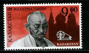 1995. Kazakhstan. 125th anniversary of M. Gahndy.Sc.103. MNH