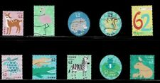 Japan 2018 Animals Series #1 62Y Complete Used Set of 10 Stamps Scott# 4220 a-j
