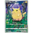 Pokemon Card Japanese - Pikachu Mint 001/028 S8a 25th Anniversary Collection