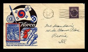 US COVER WWII KOREA FREE AND INDEPENDENT STAEHLE CACHETCRAFT PATRIOTIC CACHET