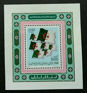 [SJ] Algeria 30th Anniversary Of Revolution 1984 Flag (miniature sheet) MNH