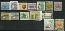 Sudan 1962 Definitive set in UM unmounted mint never hinged condition Sc: 146-59