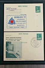 Sello Francia - Tarjetas Entero 1977 (W1) French Sello Sello