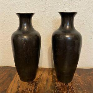 "Pair of 2 Signed Antique Meiji Japanese Etched Bronze Bud Vases - 6"""