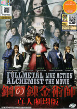 Fullmetal Alchemist DVD The Movie - LIVE ACTION FILM - US Seller Ship FAST