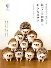 Wool Felt Animals and Cute Cafe Zakka Home Items by Yuko Sakuda - Japanese Craft