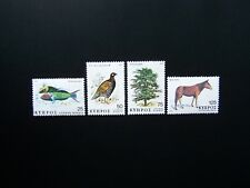 CYPRUS STAMPS 1979 YEAR COMPLETE SET, SCOTT # 516-519. MLH