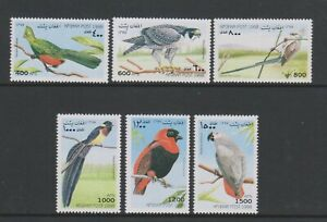 Afghanistan - 1998, Birds set - MNH