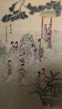 Chine grande peinture sur soie XXe dans le goût des Qing