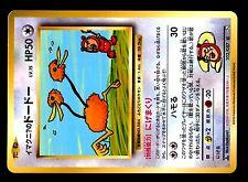 POKEMON JAPONAISE CP6 1ed N° 102/087 Imakuni's Doduo Secret