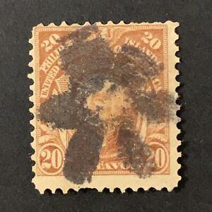 U2/78 US Philippines Stamp Scott 248 20c UNH Beautiful Unusual Fancy Cancel