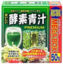 Japanese gals oishii enzyme aojiru mega box 3g x 50pcs supplement green barley