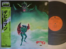 DEVILMAN DEVIL MAN / JPN ANIME FUNK GO NAGAI / COMPLETE WITH OBI