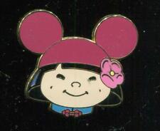 It's A Small World Mystery Girl with Pink Ears LE Disney Pin 61056