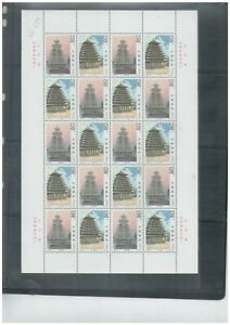 China 1997-8 Architecture of Dong Nationality 侗族建築, Full sheets