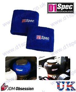 D1 SPEC RESERVOIR BRAKE & CLUTCH COVER 2pcs MX5 SKYLINE R33 R34 GTR CIVIC TYPE R