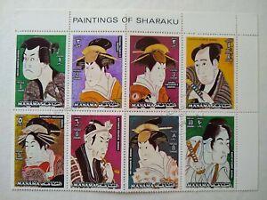 Manama Painting of Sharaku MNH CTO Stamps , Set of 8
