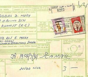Arabia Gulf States KUWAIT 1958 *Dasmah* PARCEL Postal Card{samwells-covers} CC44