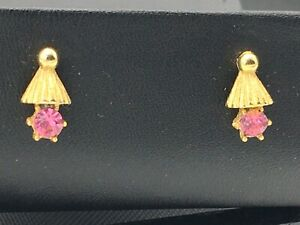 Avon Jewelry, pierced earrings gold tone with pink stone  NOS  A-13