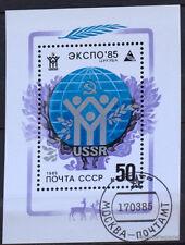 RUSIA URSS CCCP PROPAGANDA COMUNISTA COLECCIÓN HOJA TEBEO 34