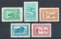 Mongolia 1958 Sc# 144-48 set Pelican bird Ibex Yak Camel MNH CV $50