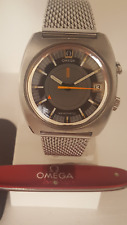 OMEGA Memomatic Vintage 1970s Alarm/Date Automatic Watch